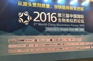 World-China Biosimilars & Novel Vaccines Forum